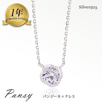Queens land rakuten global market recommended accent silver recommended accent silver necklace simple code party simple silver 925 cute necklace her gifts memorial gifts pendants aloadofball Choice Image