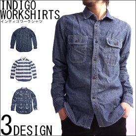 【VINTAGE EL】 綿麻 インディゴ ワークシャツ 長袖シャツ メンズ カジュアル Mサイズ Lサイズ XLサイズ
