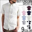 【VINTAGE EL】オックスフォード ボタンダウン シャツ 半袖シャツ 無地シャツ OX メンズ カジュアルシャツ ラッピング…