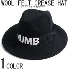 ツバ広ハット フェルト ロゴ 中折ハット ツバ広帽子 帽子 HAT ツバ広ハット フェドラハット