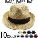 ベーシック ストローハット ペーパー ハット 麦わら帽子 メンズハット 帽子 HAT ラッピング無料