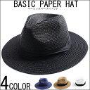ツバ広 タイプ ベーシック ストローハット ペーパー ハット 麦わら帽子 メンズハット 帽子 HAT ラッピング無料