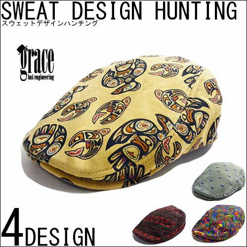 grace hat TASHU HUNTING グレース サイケデリック ハンチング レインボー ハンティング ハンチングキャップ キャップ ウール CAP HAT 帽子 鳥打帽 ベレー帽