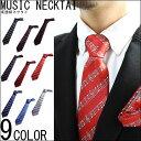 日本製 楽譜柄 音符柄 音楽柄 ネクタイ 幅70mm幅 ベーシックサイズ フォーマル ビジネス フォーマル 結婚式 出席 二次会