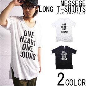 OTONOO 音ノお ONE HEART ONE SOUND ロング丈 メッセージ Tシャツ 半袖 Tシャツ 男女兼用 Tシャツ ワンピース おとのお 限定Tシャツ