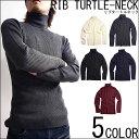 カシミア タッチ加工 リブ タートルネック ニットセーター Mサイズ Lサイズ XLサイズ ラッピング無料