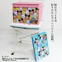 ディズニーDNツムツムフタ付き収納BOX[全2柄:ピンク/ブルー][約38×27×27cm]キャラクターグッズ