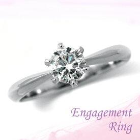 婚約指輪 プラチナ ダイヤモンドエンゲージリング 1.06ct Dカラー VS2 トリプルエクセレントカット GIA鑑定