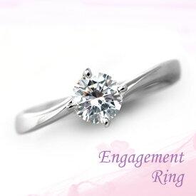 婚約指輪 ダイヤモンドエンゲージリング プラチナ GIA鑑定書付き 0.50ct Dカラー FL 3EX