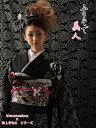 【ふりそで美人】 成人式 振袖レンタル 振り袖 着物レンタル 二十歳 お祝い 20歳 レディース着物レンタル 女性着物 fi…