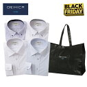 【HAPPY BAG】ORIHICA 形態安定 ワイシャツ Yシャツ 福袋 4枚セット 送料無料【おすすめ】