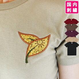 送料無料 ユニフォーム 制服 アジアン Tシャツ 大きいサイズ レストラン マッサージ 整体 サロン 和み系 リーフ