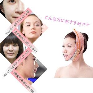 顔フェイスラインすっきりダイエットゲルマニウム小顔サウナマスク