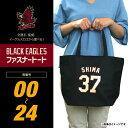 【背番号00〜24まで】【受注生産】【7月下旬以降発送予定】【代引不可】楽天イーグルス ネーム&ナンバーファスナートートバッグ《BLACK EAGLES》