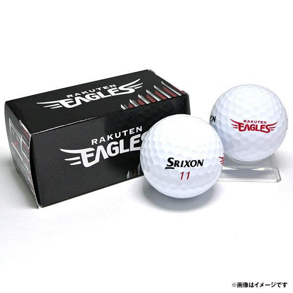 SRIXON Z-STAR XV5 楽天イーグルスパッケージ ゴルフボール 2個入り