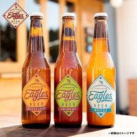 【これはお酒です】楽天イーグルスEAGLESBEERボトル3本セット