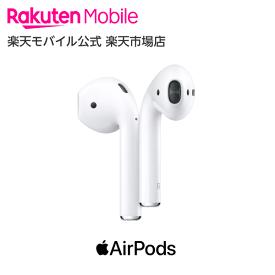 【送料無料】Apple AirPods with Charging Case 第2世代 MV7N2J/A アクセサリー 本体 新品 国内正規品 認定店 楽天モバイル