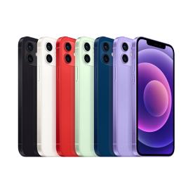【はじめての楽天回線お申し込みで5000ポイント対象商品】Apple(アップル) iPhone 12 256GB+楽天回線プラン(Rakuten UN-LIMIT VI)セット | simフリー iPhone12 スマホ 本体 新品 スマートフォン 端末 楽天モバイル対応 5G