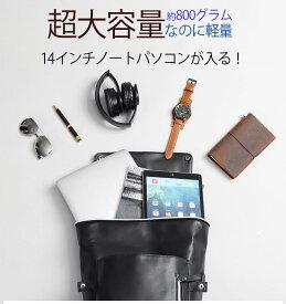バックパック メンズ ビジネスマンカバン 耐傷付き USB充電ポートと撥水(ビジネスバッグ)ビジネス りゅっく メンズ ノートpcやA4・B5サイズも入る大きいサイズのバックバックパック メンズリュック