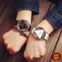 【訳あり】【メール便送料無料】トライアングル 腕時計 腕時計 男女兼用 うでどけい 時計 オシャレ ウォッチ 時計 メ…