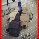 あす楽 ネコポス送料無料 【ipad miniが収納可★】斜め掛け&ワンショルダー対応◎ 丈夫な帆布生地を使用した「帆布製 …