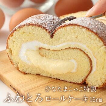 https://www.rakuten.ne.jp/gold/ranranhonpo/ef/img/10000151_kago.jpg