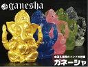 【特別価格】インド神 ガネーシャ カラフル 置物|夢をかなえるゾウ|商売繁盛|学問の神|色風水|ヒンドゥー教|神々|象頭財神