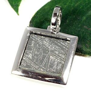 ギベオン隕石 スクエア(四角) スターリングシルバー ペンダントトップ |クリスタル|ロジウム加工|メテオライト【送料無料】