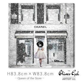 オリバーガル Oliver Gal 絵画 アート インテリア [縦83.8cm×横83.8cm] 壁掛け Queen of the Store【正規品】【代金引換不可】