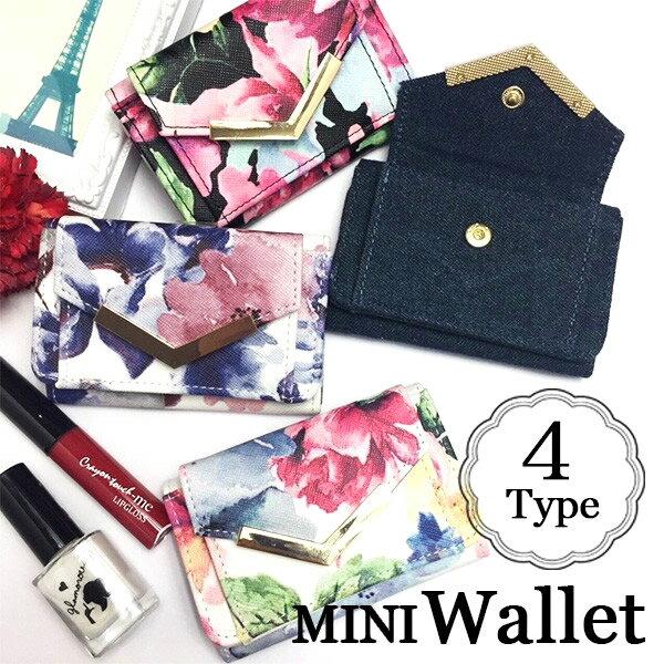 財布 三つ折り レディース コンパクト ミニ財布 ミニウォレット 花柄 デニム カード入れ 小銭入れ おしゃれ 可愛い ミニ財布 小さい財布