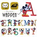 ディズニー ミッキー & ミニー アルファベットワッペン キャラクター Disney 刺繍 アルファベット アイロン接着 アイ…