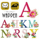 アルファベット ワッペン 刺繍 アイロン接着 フラワー 花 イニシャル アイロンワッペン 正規品 WAPPEN 入園 入学 わ…