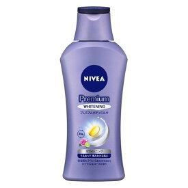 ニベア プレミアムボディミルク ホワイトニング 190g 花王 NIVEA 美白 高保湿