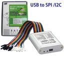 SPI/I2Cプロトコルエミュレーター REX-USB61 【RCP】rpup3