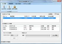 USB3.0RAIDケース(2.5インチHDD/SSD2台用)