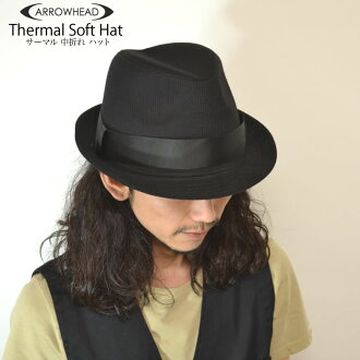 ARROWHEAD arrowhead thermal soft felt hat adjustable size BIC size (regular and big size) [fs01gm]