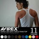 Avirex.tank topimg