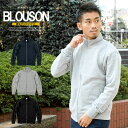 【送料無料】 スウェット ジャケット メンズ 大きいサイズ 裏毛 9.7オンス ジップアップ スタンドカラー ブルゾン スエット スタンドジャケット アウター セットアップ パーカー フルジップ ビッグサイズ キングサイズ 大きめ