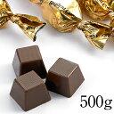 ダブルツイストミルク チョコレート ばらまき