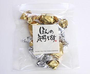 チョコレートギフトほんの気持ちです(ちょこれーとぎふと)【8,000円(税抜)以上送料無料】【お返し・結婚式 二次会・プチギフト・お礼・ブライダル】【オフ会】【お返し】