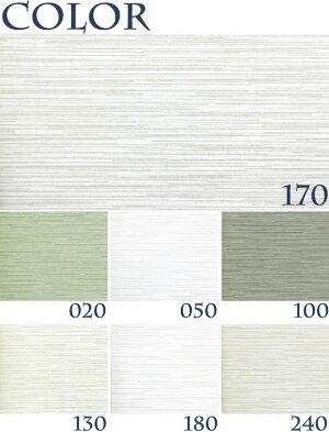 """輸入壁紙ベルギー製omexcoプレーン""""FRAGMENTS""""フラグメンツ巾100cm×1m〜【のりなし壁紙】フリース壁紙不織布壁紙"""