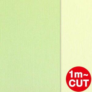 """【国内在庫品】輸入壁紙ドイツ製raschラッシュプレーン""""YourSeason2016""""435948/435962巾53cm×長さ1m単位のカット販売(数量1で1m)【のりなし壁紙】フリース壁紙不織布壁紙"""