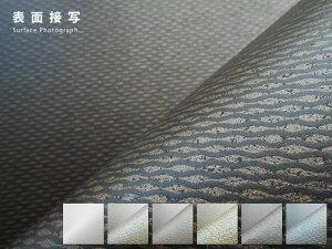 """輸入不織布壁紙アメリカ製ナチュラルLARSEN""""ZEN""""巾53cm×長さ10m【のりなし壁紙】"""
