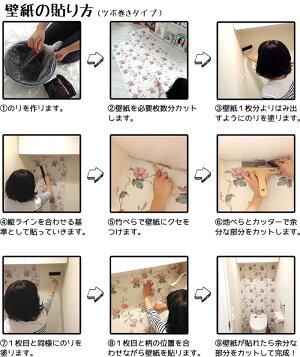 AguriSagimori壁紙THEWALLPAPERTOKYO日本製フリースデジタルプリント壁紙不織布デジタルプリント壁紙不織布壁紙【46cmx10m】【送料無料】アグリサギモリ鷺森蝶々モノクロヴィンテージ