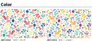 KikuchiRumiko壁紙MountainFlowerマウンテンフラワーJebrille(ジュブリー)日本製フリースデジタルプリント壁紙不織布デジタルプリント壁紙【46cmx1m単位のカット販売(数量1で1m)】ポップレトロ花柄