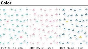 NK(KOHEINAKAMURA)壁紙HOUSEJebrille(ジュブリー)日本製フリースデジタルプリント壁紙不織布デジタルプリント壁紙【46cmx1m単位のカット販売(数量1で1m)】手描きのおうちキッズルーム