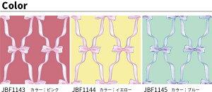 takemika壁紙SeashellシーシェルJebrille(ジュブリー)日本製フリースデジタルプリント壁紙不織布デジタルプリント壁紙【46cmx10m】【送料無料】貝がらマリンテイストオシャレ
