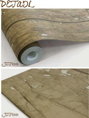 Jebrille(ジュブリー)壁紙antiquewood(アンティークウッド)日本製フリースデジタルプリント壁紙不織布デジタルプリント壁紙木目古木【46cmx10m】【送料無料】