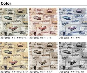 Jebrille(ジュブリー)壁紙VINTAGECARヴィンテージカー日本製フリースデジタルプリント壁紙不織布デジタルプリント壁紙【46cmx1m単位のカット販売(数量1で1m)】車メンズオシャレアンティークレトロ