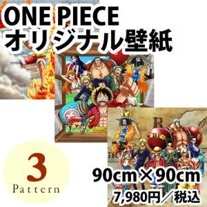 ONEPIECEワンピースオリジナル壁紙90cm×90cm